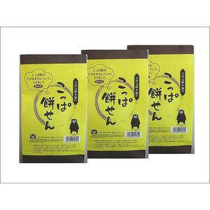 【宝餅本舗】天草餅自慢こっぱ餅せん 2枚×12個入りを3袋セット|qtsuhanshop