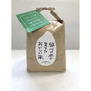 【熊本すぎかみ農場】緑川の水で育てたおいしい米 2kg|qtsuhanshop