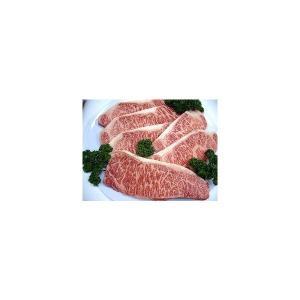 【大分県産】国産 豊後黒毛和牛 特選サーロインステーキ 1枚 約200g【A-5ランク】【A-4ランク】|qtsuhanshop