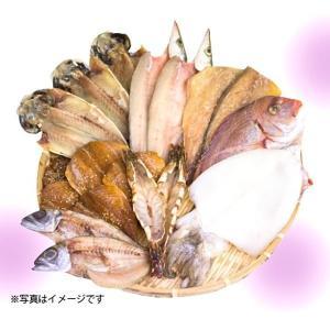 【送料無料】長田商店お任せ!旬の干物セット ギフトにもおすすめ!!【お中元】|qtsuhanshop
