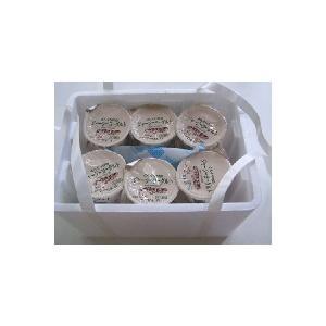 【低温殺菌牛乳】【佐賀県産】どんぐり村のジャージーヨーグルト12個セット|qtsuhanshop