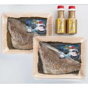 真鯛 炙り 仮屋湾の真鯛昆布〆炙り2セット 朝獲れた新鮮な真鯛を丁寧にさばいて、鮮度そのまま全国へお届けします。|qtsuhanshop|03