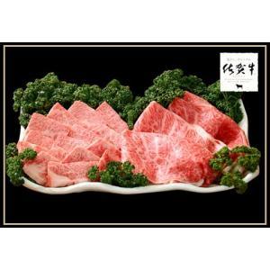 父の日 ギフト すき焼き・焼肉用セット 霜降り和牛 産地直送|qtsuhanshop