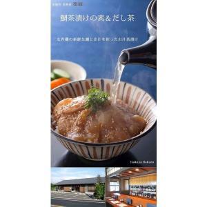 【玄海町居酒屋楽縁】人気の鯛茶漬けの素&だし茶|qtsuhanshop|02