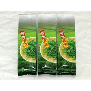 基山産地直送茶(緑茶)300g×3本|qtsuhanshop