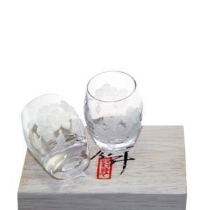 桜の酒ぐらす 桐箱入り|qtsuhanshop