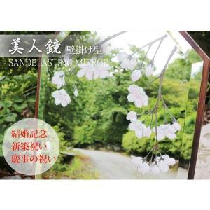 里山彩鏡 壁掛け型|qtsuhanshop