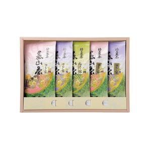特上煎茶(5袋入り)|qtsuhanshop