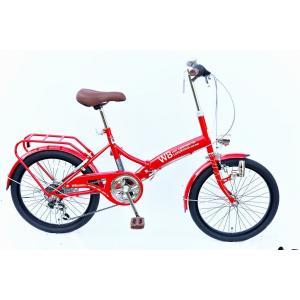 【送料無料】ラグジュリアス206折りたたみ自転車(色:レッド)|qtsuhanshop