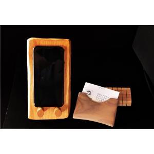 【送料無料】トラディショナル・ビジネス木工製品3点セット 名刺ケース スマホスタンド  カードたて|qtsuhanshop