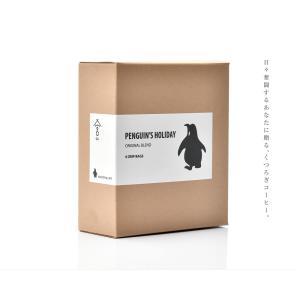 安らぎのドリップコーヒー「PENGUIN'S HOLIDAY」|qu-shop