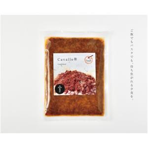 Cavallo丼【冷凍発送】|qu-shop