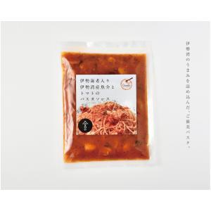 伊勢海老入り伊勢湾産魚介とトマトのパスタソース【冷凍発送】|qu-shop