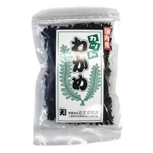 国内産カットわかめ1袋40g×2袋セット【カネダイ商店】【ネコポス便・送料込】|qu-shop