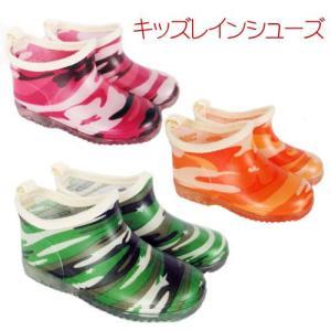 【セール品】【在庫一掃】ノーマルタイプ16CM〜18CM「キッズ&ジュニア長靴」選べる3タイプ・迷彩柄のキッズレインブーツ・子供レインブーツ|qualite21