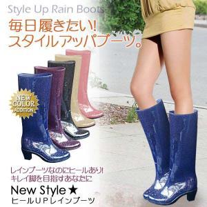 【在庫一掃】レインブーツ・ヒールありオシャレになるレディース・レインシューズ(長靴・雨靴)|qualite21