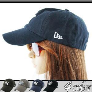 帽子 全4色 UVカット ハット メンズ レディース 男女兼用 オールシーズン|qualite21