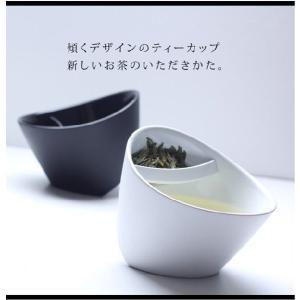 【福岡から発送】magisso マギッソ同類 ティーカップ  おしゃれ  茶こし付きのティーカップ(カップ)  茶漉し 茶こし付きカップ|qualite21