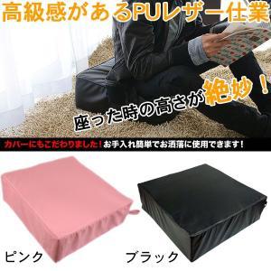 座った時の圧迫感が少なく座り心地の良いクッション!PUレザー【厚さ16cm低反発クッション】|qualite21