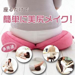 左右の傾斜でヒップをキュッ!多用途 丸型 腰痛対策 美尻 TV枕 足枕 骨盤クッション 矯正|qualite21