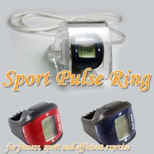 【台湾製】パルスリング(PulseRing) 超小型、指で計る心拍計!|qualite21