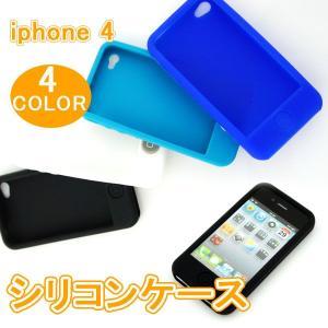 【メール便可*送料無料*代引不可】iphone4 シリコンケース 全4色 iPhone4ケース(アイフォン4専用) qualite21