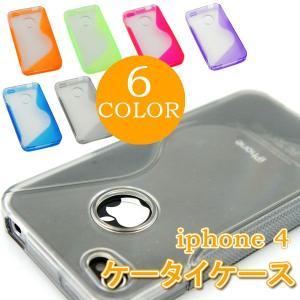 【メール便可*送料無料*代引不可】iphone 4S/4ケース(アイフォン4専用) 業界初 TPUとPC2色成形 ウェーブ柄ケース 新素材!柔らかくタフなTPU |qualite21