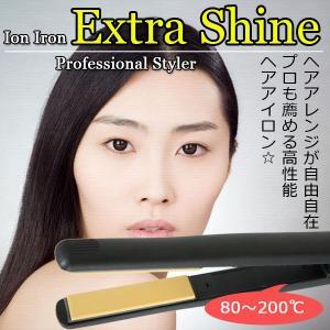 イオンアイロン エクストラシャイン ストレートヘア縮毛矯正用ヘアアイロン|qualite21