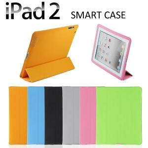 第4世代 iPad4/the new ipad対応 iPad2/iPadSMART CASE スマートケース ( スマートカバー タイプ) クリーニングクロス付き|qualite21