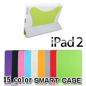 iPad2  iPad3専用のスマートなケース ハードカバー タイプ ipad2 ケース カバー スタンド|qualite21