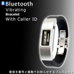 Bluetooth ブレスレット (ブルートゥースブレスレット) 液晶付き qualite21