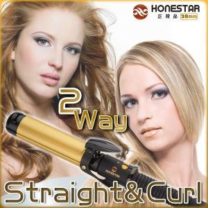 【HONESTAR 正規品】 ヘアケア·スタイリングの神器になる完全プロ仕様 2way ストレート&カールヘアアイロン【あす楽】|qualite21