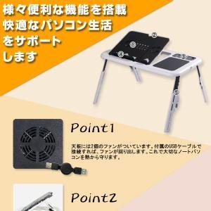 様々便利な機能を搭載!多機能ラップトップテーブル |qualite21|02