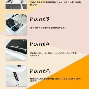 様々便利な機能を搭載!多機能ラップトップテーブル |qualite21|03