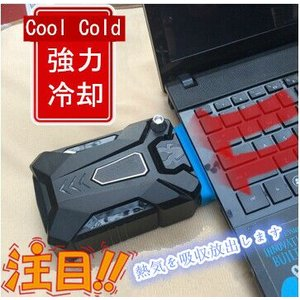 【福岡から発送】COOL COLD ノートパソコンクーラー 静音 ノートパソコン クーラー|qualite21