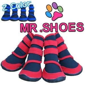 犬用 ドッグブーツ 靴 シューズ ロングタイプ4個セット 肉球を保護 ドッググッズ ペット服 ドック用品 雑貨 アクセサリー|qualite21