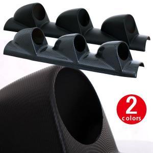 ピラーメーターパネル ホルダー 60φ 3連 汎用 ブラック カーボン柄|qualite21