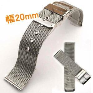 腕時計 ステンレスメッシュベルト 交換用バンド 小穴数6 バネ棒サービス スチール/金属/メタル/取替え/修理/調整/調節|qualite21