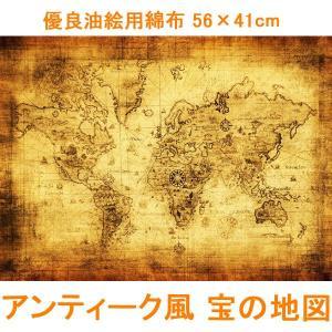 アンティーク風世界地図のご紹介です。  紙製ではなくこだわりの布製ですので丈夫で長持ちします。見れば...
