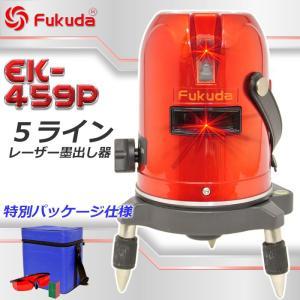 レーザー墨出し器 5ライン EK-459P フルライン測定器 墨つぼ 墨だし 水平器 すみだし|qualite21