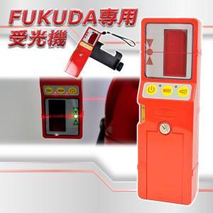 FUKUDA レーザー墨出し器 専用 受光器 FD-9|qualite21