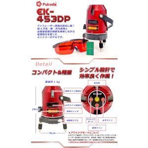 レーザー墨出し器 5ライン EK-453DP エレベーター三脚 受光器(FD-9)セット フルライン測定器 墨つぼ 墨だし 水平器 すみだし|qualite21|02