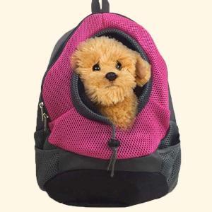 犬用 リュックサック型 キャリーバッグ 抱っこにおんぶ ドッググッズ/ペット服/ドック用品/雑貨/アクセサリー/ハーネス/スリング/抱っこひも|qualite21