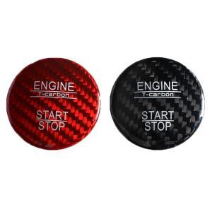 メルセデス・ベンツ エンジンスタートスイッチカバー カーボン製 プッシュスタートボタン Mercedes-Benz アクセサリー 保護 取り付け AMG|qualite21