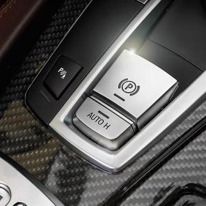 BMW F系 X系 パーキングブレーキ(P)オートマチックホールド(AUTO H)ボタン カバー セット 2P インテリアパネル 内装 ドレスアップ パーツ 取り付け カスタム|qualite21