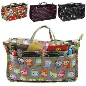 バッグインバッグ マチ付きで抜群の収納力 選べるデザイン 軽いBag in Bag インナーバッグ ミニバッグ 旅行ポーチ コスメ ファスナー付 おしゃれ|qualite21