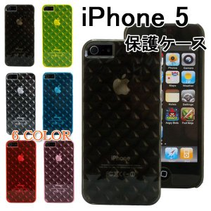 iphone5ケース iphone5保護ケース アイフォン5 アイフォン レインボーケース 保護カバー qualite21