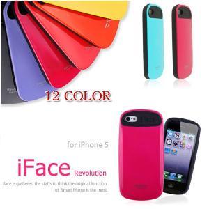 iFace revolution case iphone 5 カバー iPhone5ケース iPhone5カバー i-Phone アイフォン5 iphone5ケ-ス アイフォン 5 qualite21