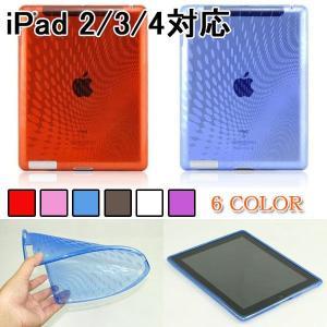 第4世代 iPad4/the new ipad対応 leather type case TPUソフトケース スマートケース|qualite21