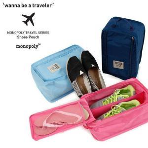 シューズケース シューズバッグ 旅行 旅行用品 トラベル 靴 くつ 便利グッズ 収納ケース 収納 ケース 旅行用かばん 収納バッグ トラベルグッズ|qualite21